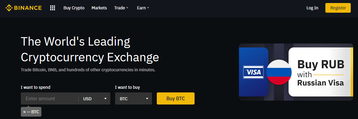 Binance Cryptocurrency Exchange Review - World Fastest Growing Exchange