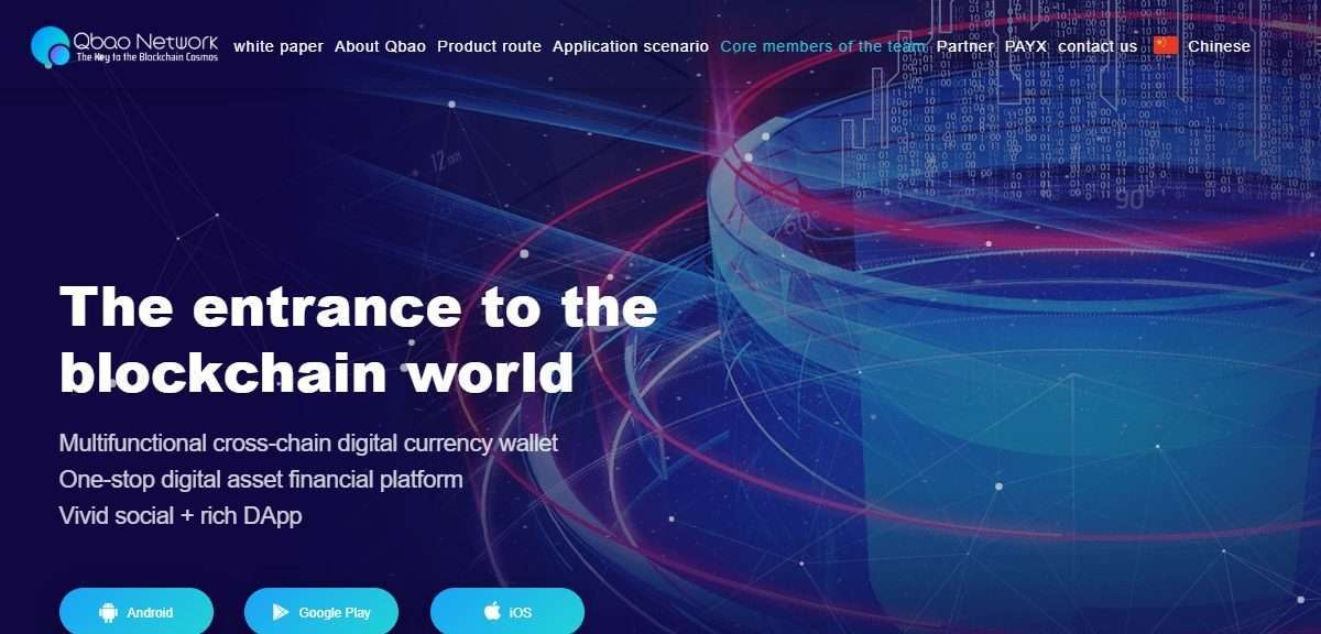 Qbao Network Wallet - The Entrance to The Blockchain World