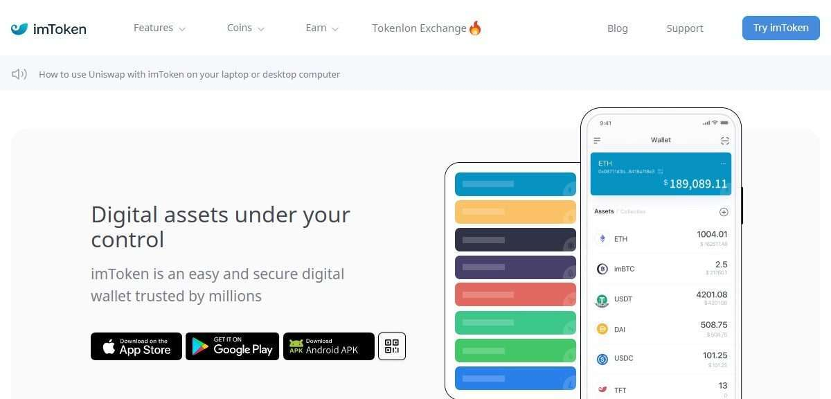 ImToken Wallet Review - Smart Cryptocurency & Digital Asset Manager