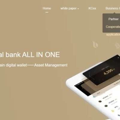 Kcash Wallet Review