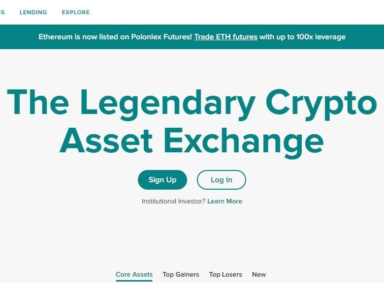 Poloniex Cryptocurrency Exchange Review - The Legendary Crypto Asset Exchange