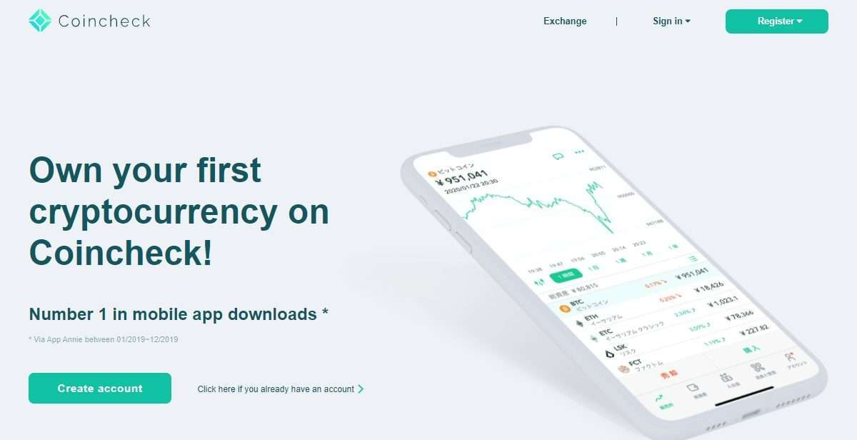Coincheck Cryptocurrency Exchange Review - Own Your First Cryptocurrency
