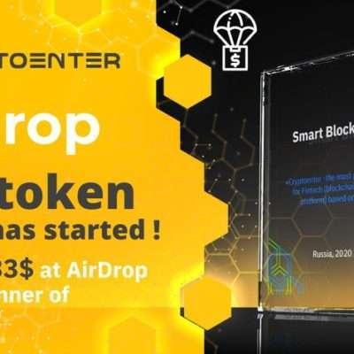 Cryptoenter (Lion) Airdrop : How To Collect Cryptoenter Airdrop?