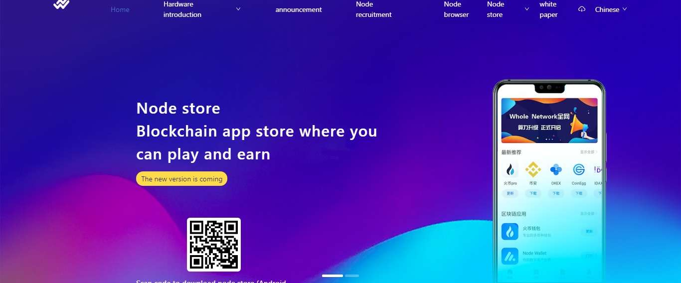 Whole Network Ico Review - Exclusively Customized for Blockchain Users
