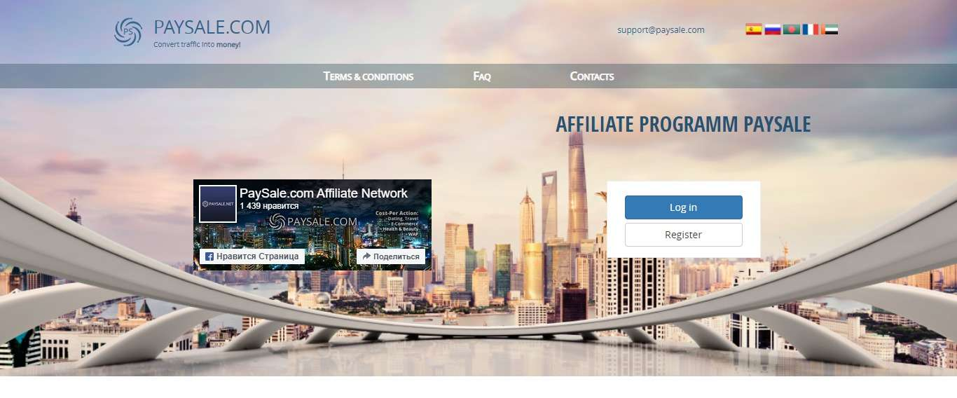 Paysale Affiliates Network Review : Exclusive and scalable offers