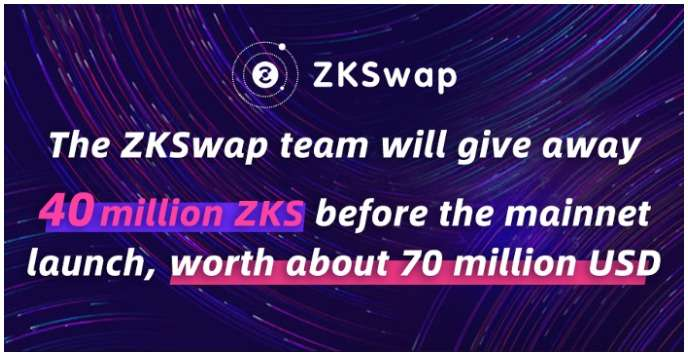 ZKSwap Airdrop Review: A Total Pool of 40,000,000 ZKS