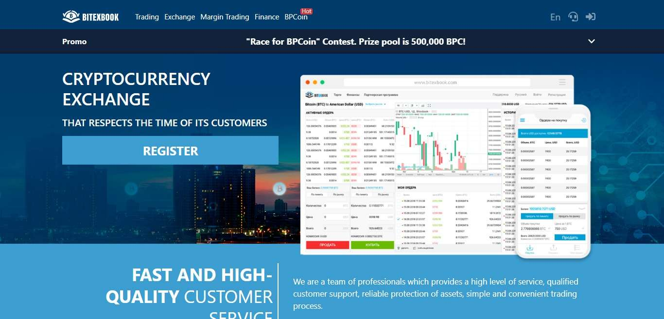 Bitexbook.com Exchange Review : Fast and High Quality Customer Support
