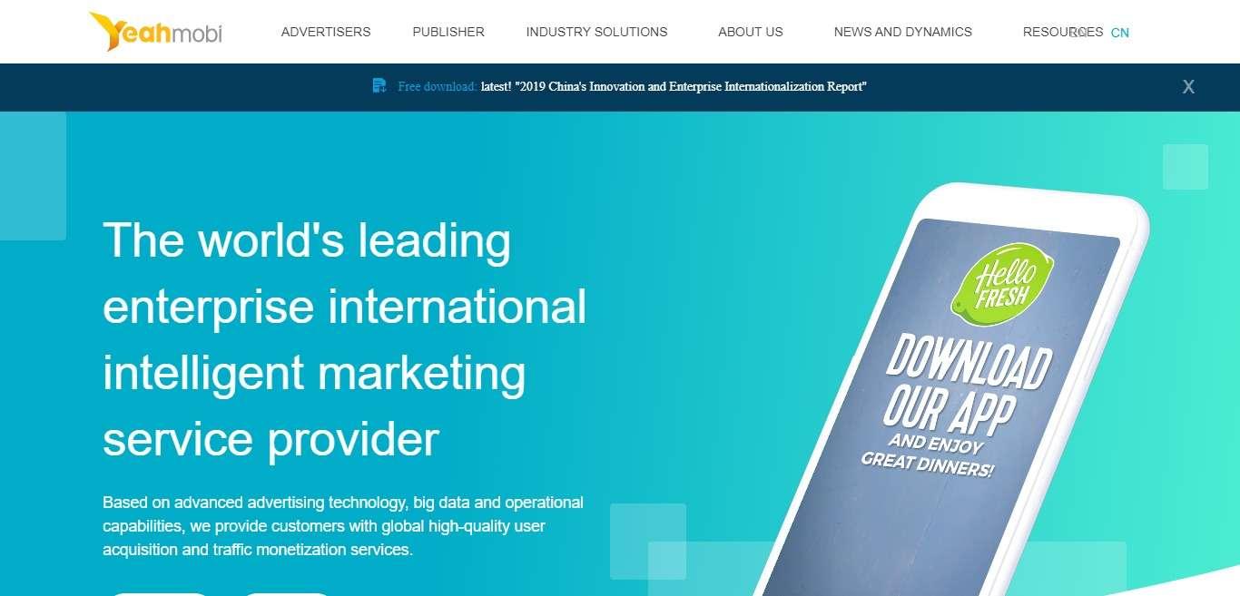 Yeahmobi Advertising Review : The world's leading Enterprise International Intelligent Marketing Service Provider