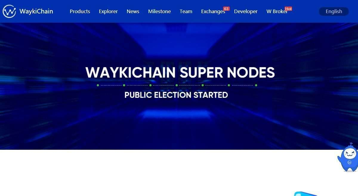 WaykiChain Advertising Review : It is Good Or Bad Review