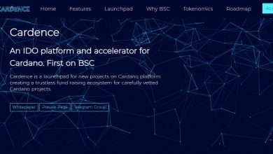 Cardence Ico Review: Cardence A Trustless Fund Raising Ecosystem
